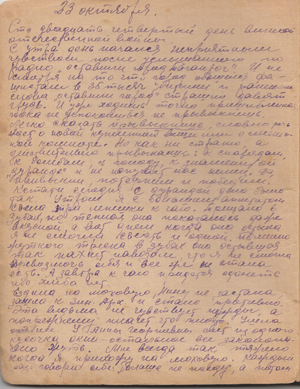 diary page 2 001-s-300